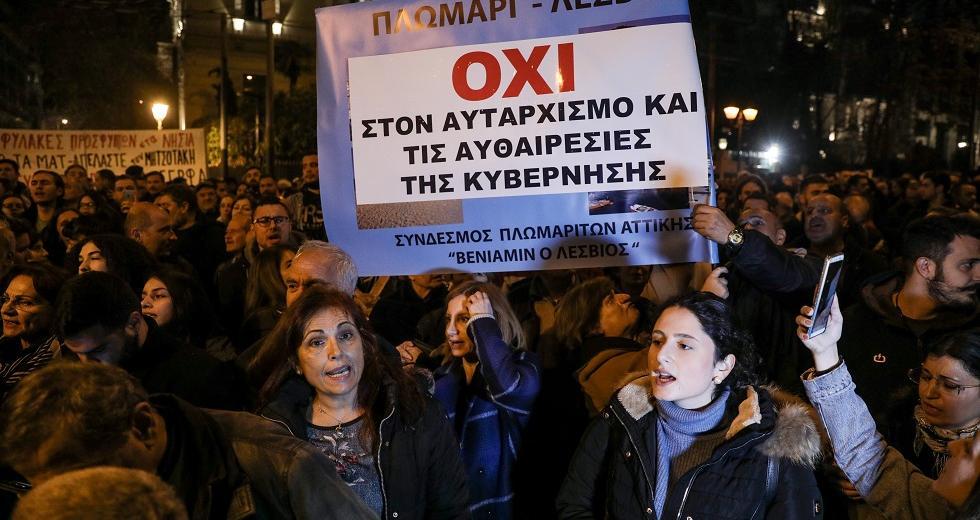 εικόνα απο διαδήλωση