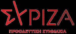 syriza_logo_red