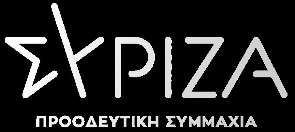 syriza_logo_white