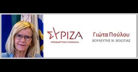 foto giotas me logo syriza