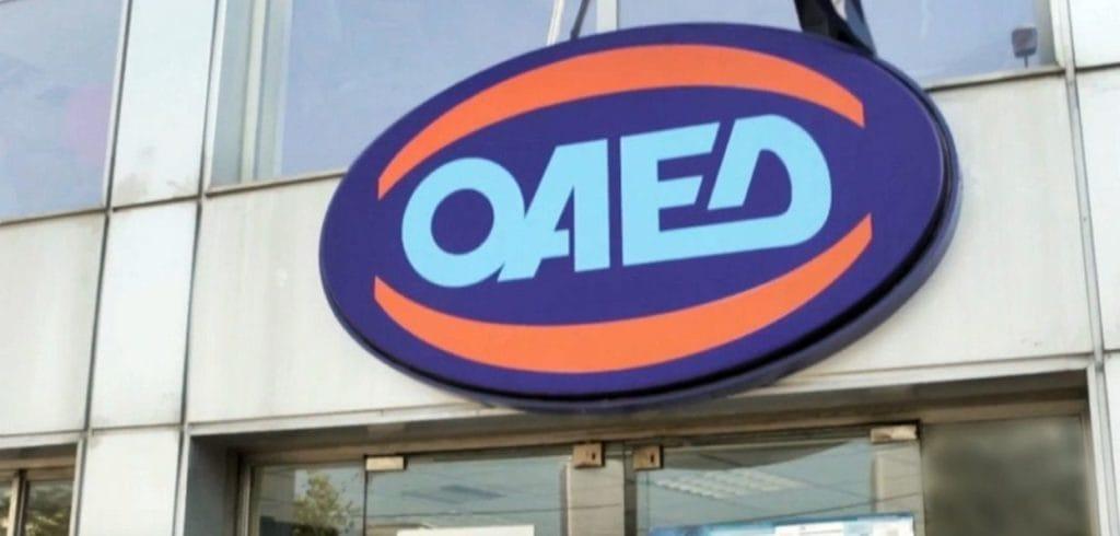 logo oaed